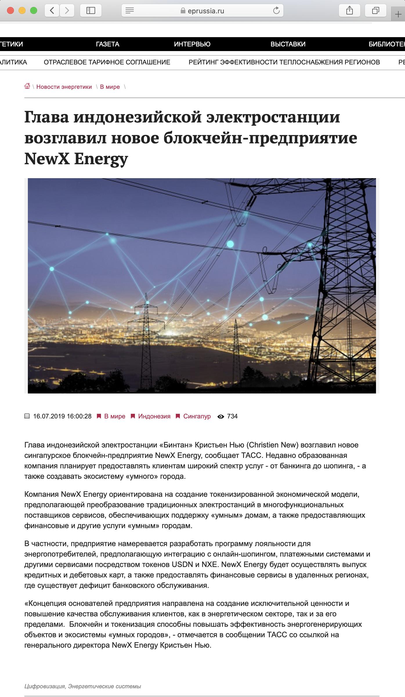 Russian News – Глава индонезийской электростанции возглавил новое блокчейн-предприятие NewX Energy